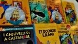 کتابهایی چون «تنتن در آمریکا» از جمله کتابهایی بودند که پاکسازی شدند