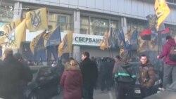Ucrainenii au zidit intrarea într-o filială locală a unei bănci rusești