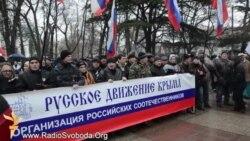 Біля парламенту Криму збираються «загони самооборони»