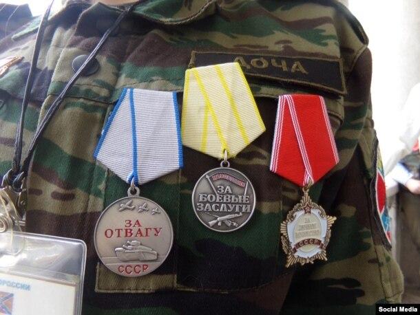 Відзнаки Богдани Нещерет «за бойові заслуги»