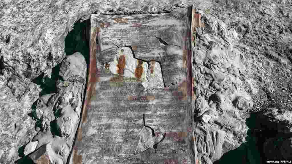 Свиток об истории Судака у беседки, частично разрушенный вандалами