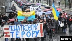 Мітинг у Львові проти нового податкового кодексу в листопаді 2010 року