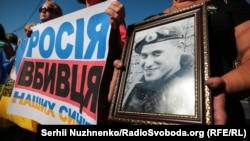 Під час акції пам'яті «Час не лікує» біля посольства Росії в Україні. Київ, 28 серпня 2019 року