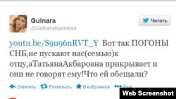 Гулнора Каримованинг Твиттердаги саҳифасидан олинган скриншот.