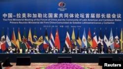 Министры иностранных дел и торговли КНР и латиноамериканских стран на форуме Китай-CELAC. 8 января