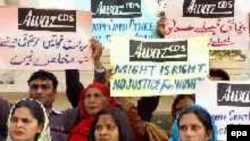 د ارشیف انځور: په پاکستان کې د جنسي تېریو خلاف وخت په وخت مظاهرې شوي