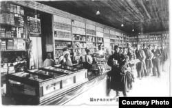 Магазин для американских рабочих