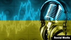 Generic – Microphone on a background of a blurry flag Ukraine close-up