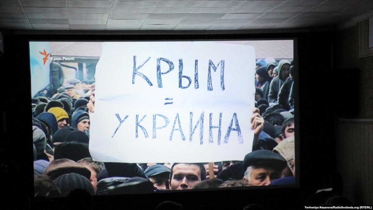 В Запорожье презентовали фильм проекта Радио Свобода об аннексии Крыма