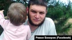 Ремзи Бекиров