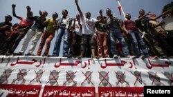 محتجون مصريون ضد الرئيس محمد مرسي