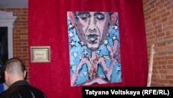 Портрет Обамы в музее власти
