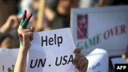Молоді громадські активісти закликають Захід продовжити військове втручання у збройний конфлікт у Лівії, Місурата, 19 квітня 2011 року