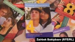 Кыргызстанда соңку жылдары ВИЧ инфекциясы жыныстык жол менен жуккан учурлар көбөйдү.