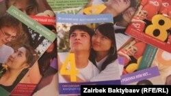 Брошюры изданы на русском и кыргызском языках.