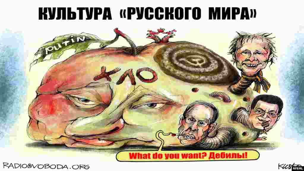 Політична карикатура Олексія Кустовського.БІЛЬШЕ ПРО ЦЕ