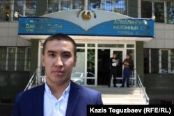 Теолог Серик Таджибаев после участия в суде по делу Жанны Умировой. Алматы, 7 июня 2017 года.