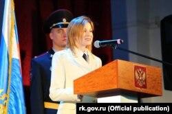 Симферополь, 12 января 2016 года