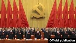 Атлас Мира: Первая пятилетка Си Цзиньпина