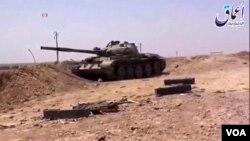 """Yslam döwleti"" toparyna degişli tank"