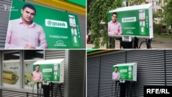 У червні 2020 року на багатьох київських заправках для електромобілів з'явилися зображення з Олександром Куницьким