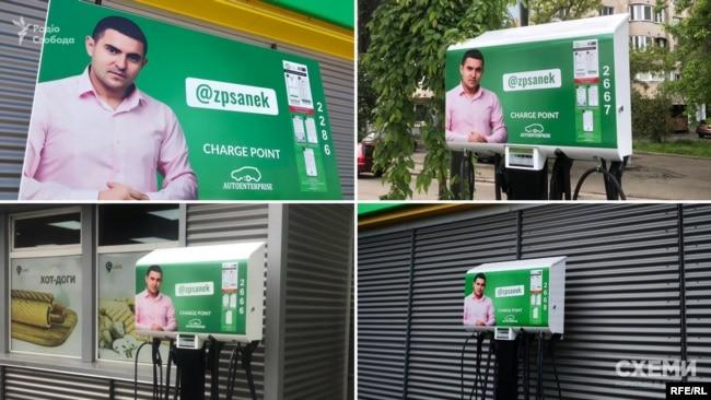 На початку червня 2020 року на багатьох київських заправках для електромобілів з'явилися зображення з Олександром Куницьким