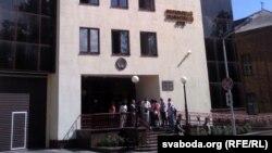 Віцебскі абласны суд