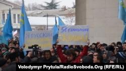 Митинг 26 февраля, Симферополь