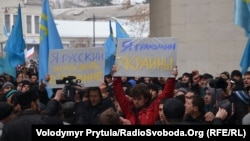 2014 senesi, fevral 26-da Aqmescitte keçirilgen miting