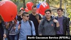 Сторонники Навального в Ставрополе, архивное фото