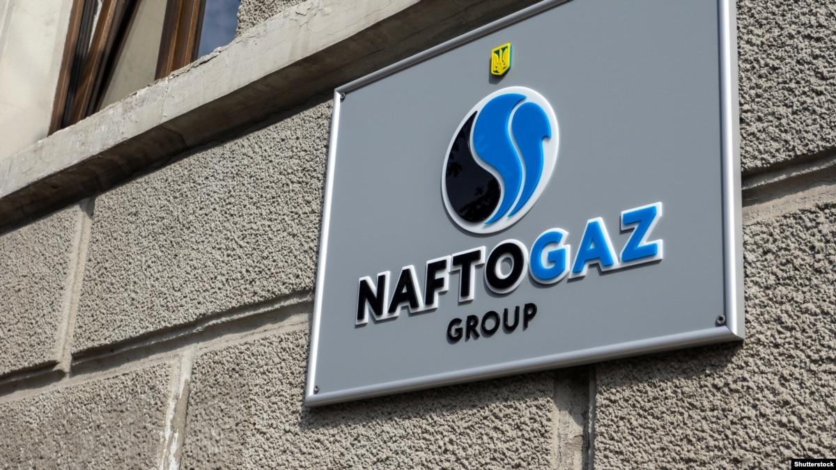 Витренко: газ из Европы дешевле, чем газ по формуле Тимошенко – Путин»
