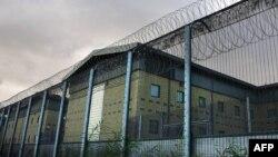 Тюрьма у Лондона