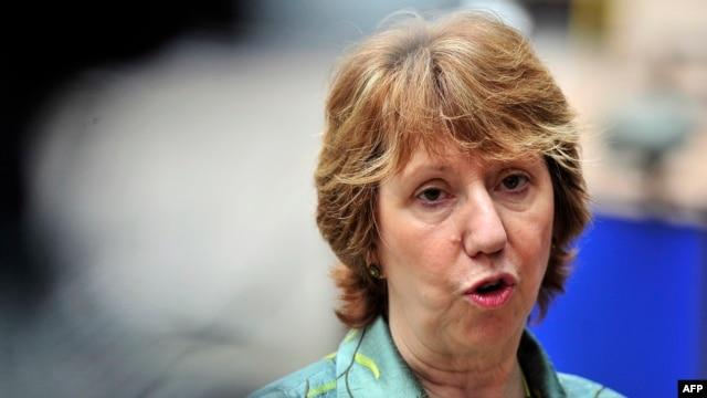 Catherine Ashton's term ends in November.