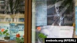 У вітрыне кнігарні «Веды»: Янка Купала і Якуб Колас