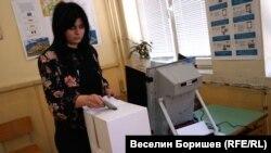 Изборният ден приключва в 20.00 часа