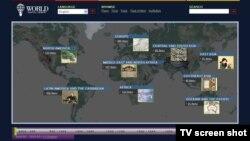 Головна сторінка нового сайту «Світова цифрова бібліотека» (http://www.wdl.org/)