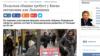 ЗМІ поширили фейк: польська громада вимагає у Києва автономії для Львівщини