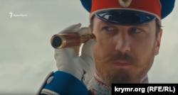 Німецький актор Ларс Айдінгер у ролі Миколи II