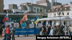Участники пикета в Нижнем Новгороде