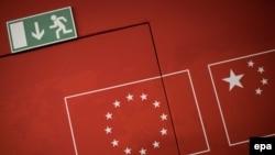 Kina, novi smer EU