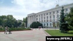 Совет министров Крыма, архивное фото