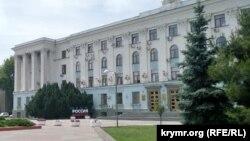 Совета министров Крыма в Симферополе, архивное фото