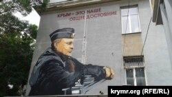 Графіті в окупованому Сімферополі. Червень 2016 року