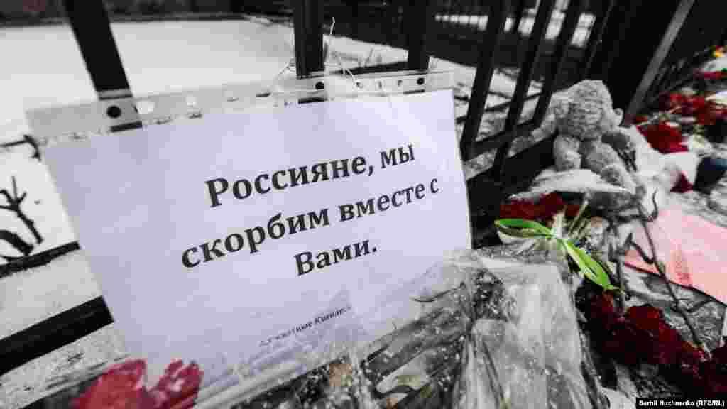 Слова співчуття від киян біля посольства Російської Федерації у Києві