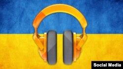 «Україномовний щит»