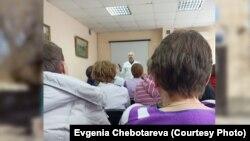 Собрание в больнице