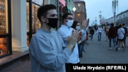 Ланцуг салідарнасьці з затрыманымі падчас выбарчай кампаніі, Менск, 18 чэрвеня 2020