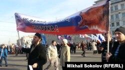Мітинг у Москві, 18 березня 2015 року