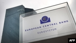 Сградата на Европейската централна банка във Франкфурт на Майн, Германия