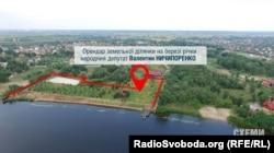 Ділянки, які орендує депутат Валентин Ничипоренко